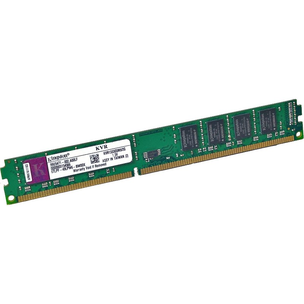 Pamięć RAM DDR3 2GB DIMM